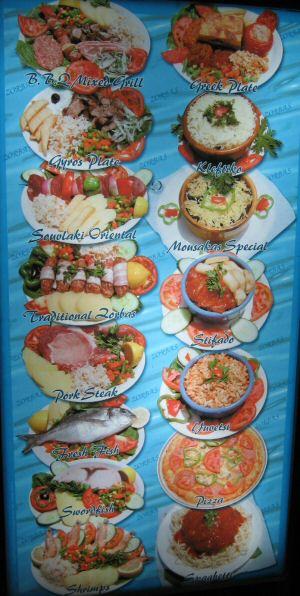 greek food picture