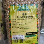 Barley water recipe