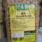 Barley water recipe